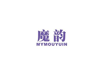 魔韵 MYMOUYUIN