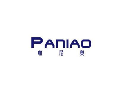 帕尼奥 PANIAO