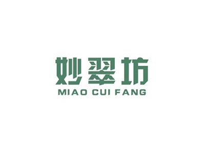 妙翠坊商标