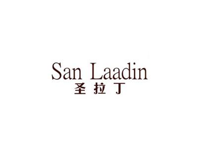 圣拉丁 SAN LAADIN商标