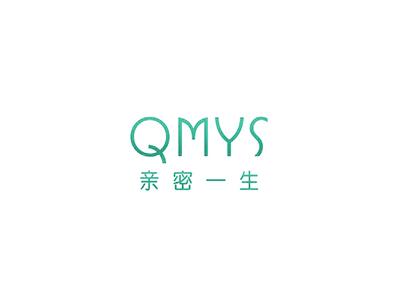 亲密一生 QMYS商标