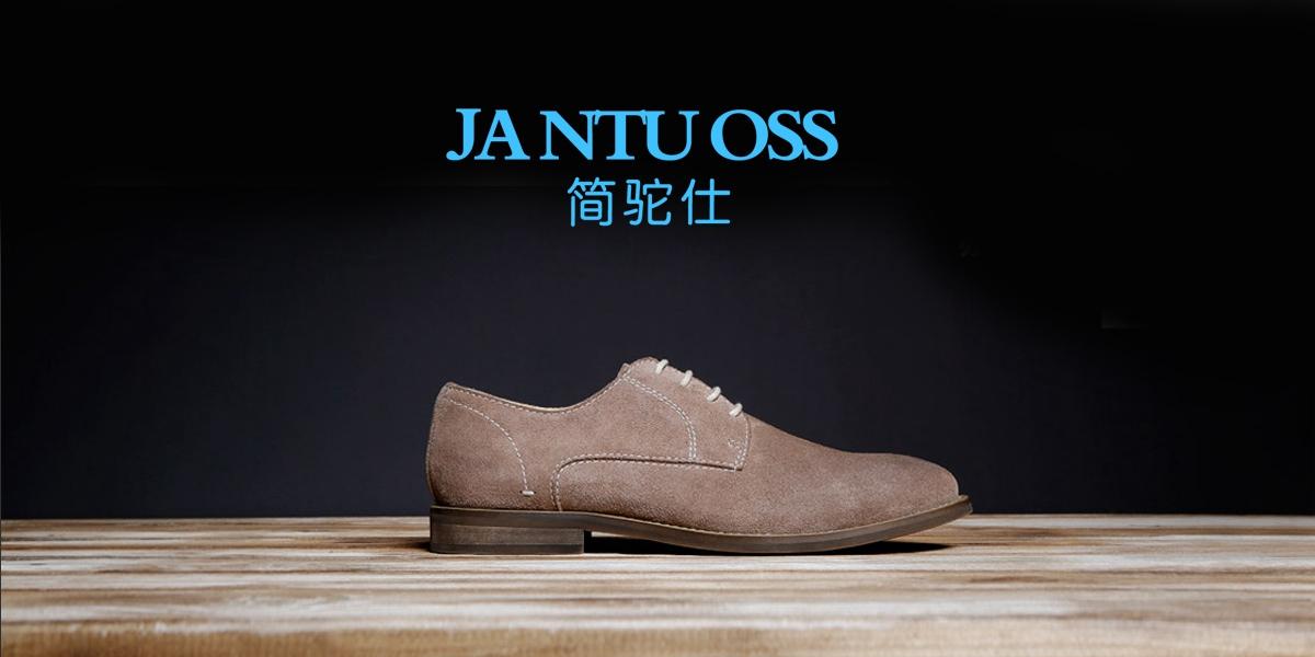 简驼仕 JANTUOSS商标设计稿