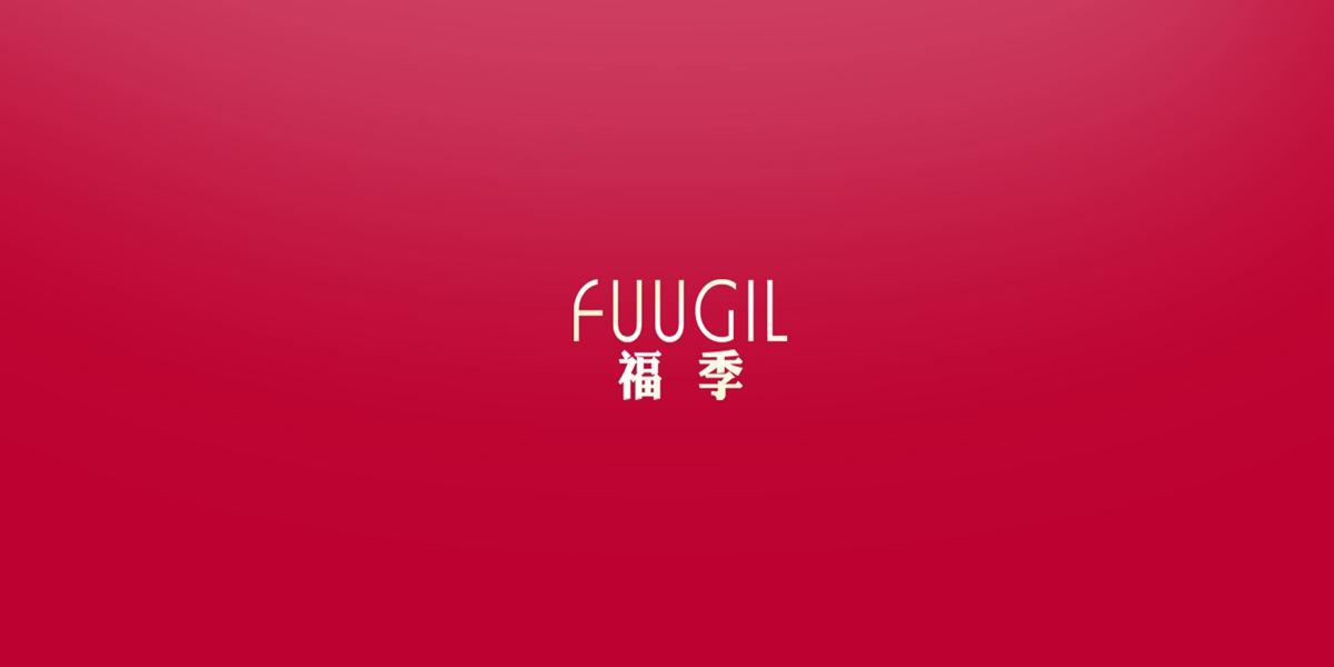 福季 FUUGIL商标设计稿