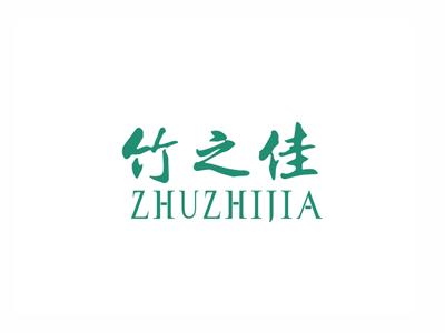 竹之佳商标