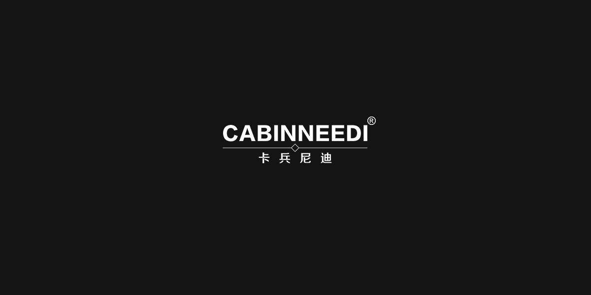 卡兵尼迪 CABINNEEDI商标设计稿