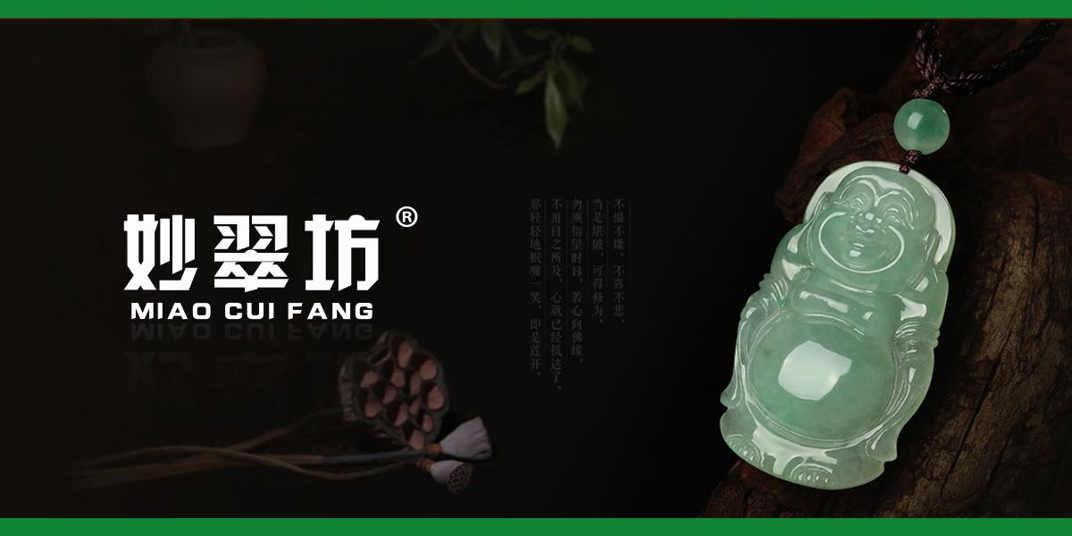 妙翠坊商标设计稿