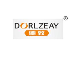 德致 DORLZEAY商标