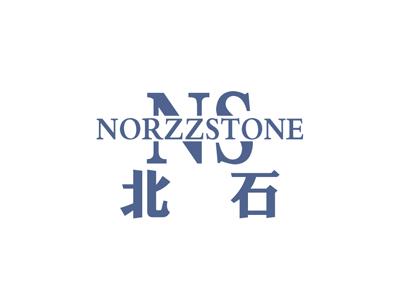 北石 NORZZSTONE NS