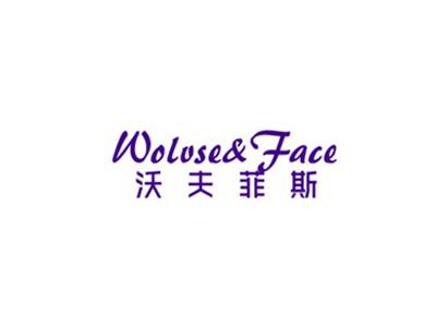 沃夫菲斯 WOLVSE&FACE商标