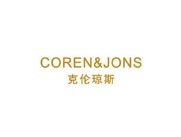 克伦琼斯 COREN&JONS商标