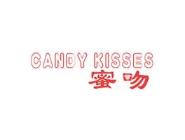蜜吻 CANDY KISSES商标