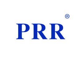 PRR商标