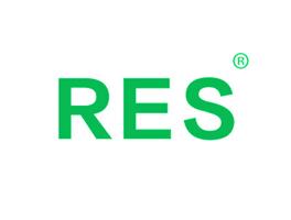 RES商标