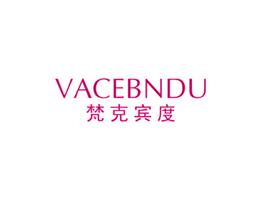 梵克宾度 VACEBNDU商标