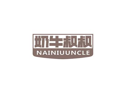 奶牛叔叔NAINIUUNCLE商标