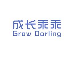 成长乖乖 GROW DARLING商标