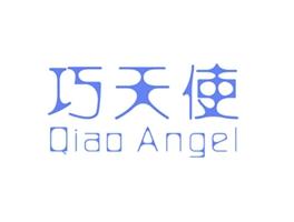 巧天使 QIAO ANGEL商标