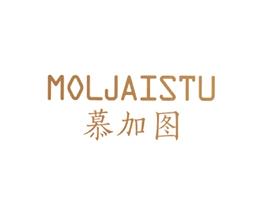 慕加图 MOLJAISTU
