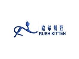 路希凯登;RUSH KITTEN商标