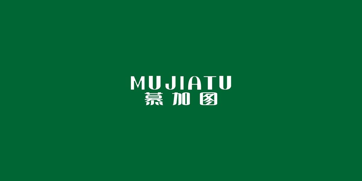 慕加图商标设计稿