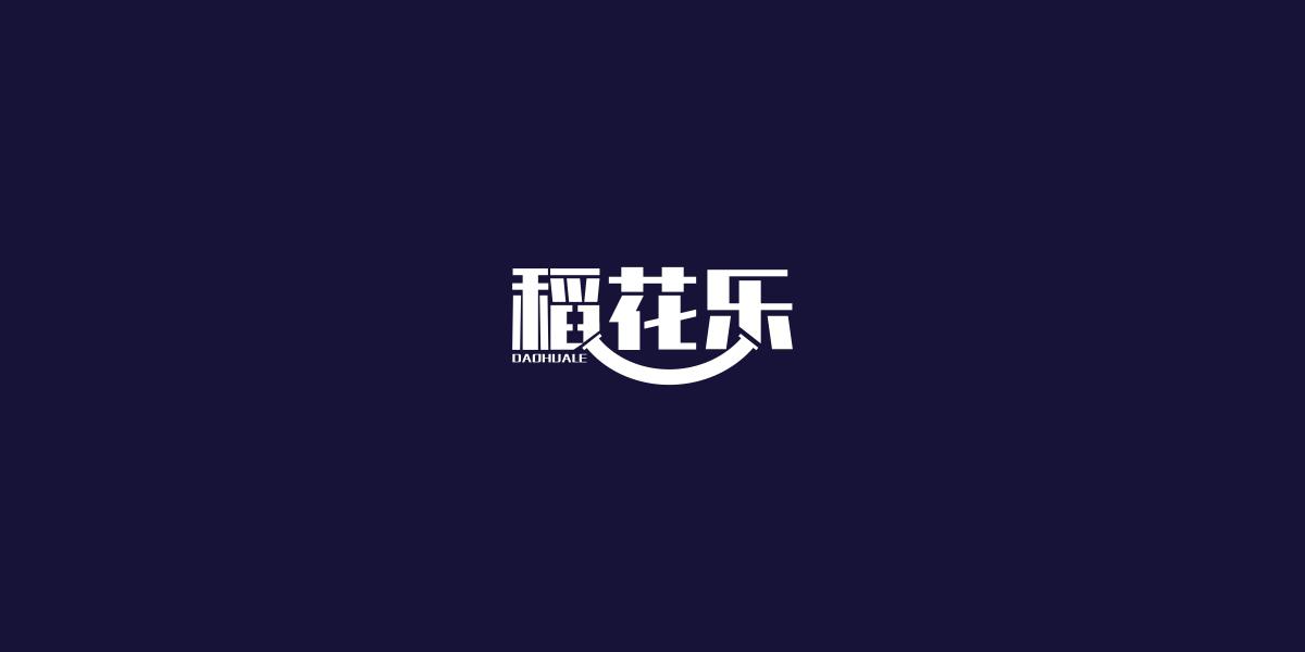 稻花乐商标设计稿