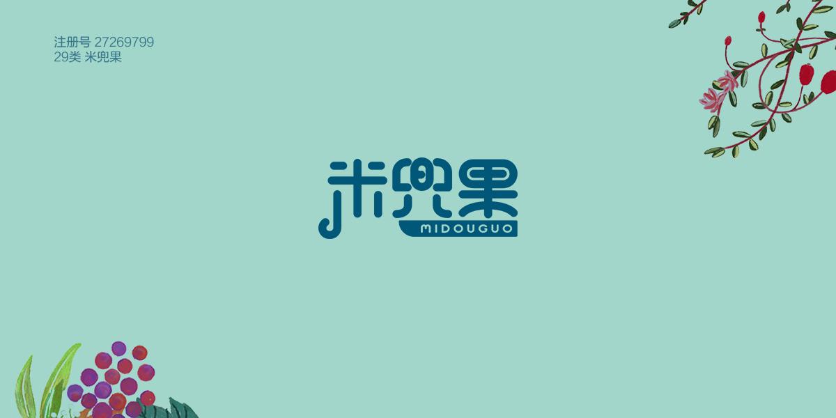 米兜果商标设计稿