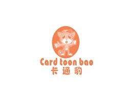 卡通豹 CARD TOON BAO商标