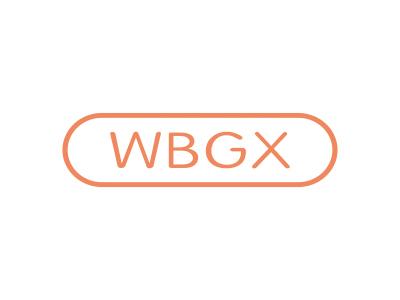 WBGX商标