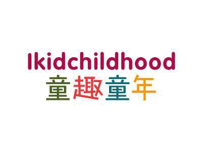 童趣童年 LKIDCHILDHOOD