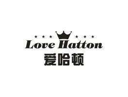 爱哈顿 LOVE HATTON