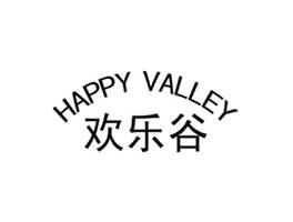 欢乐谷 HAPPY VALLEY