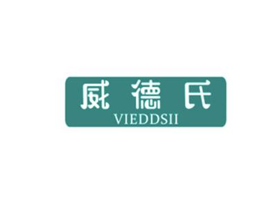 威德氏 VIEDDSII