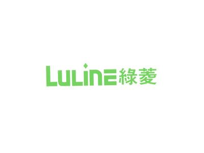 绿菱;LULINE