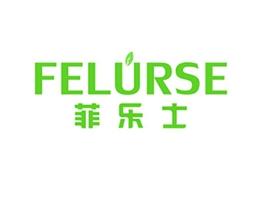 菲乐士 FELURSE