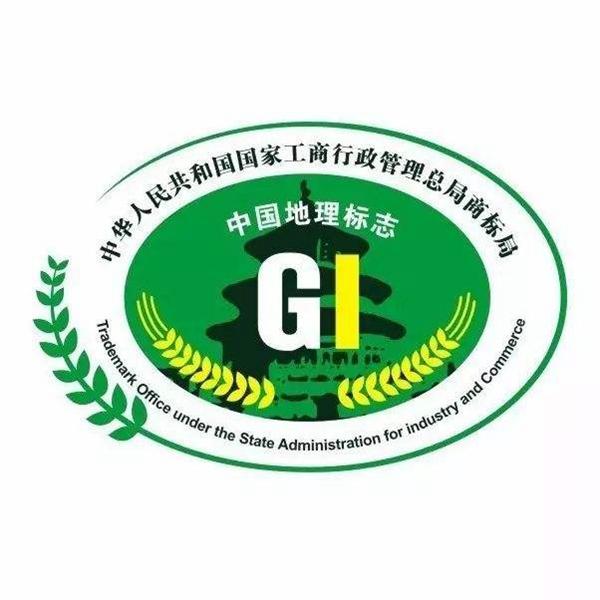 """江西省吉安县地理标志证明商标实现""""零""""的突破"""