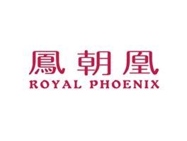 凤朝凰 ROYAL PHOENIX