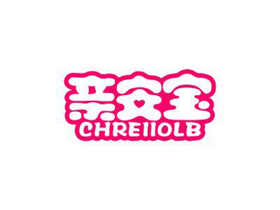 亲安宝 CHREIIOLB