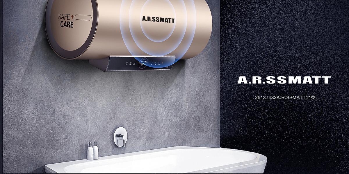 A.R.SSMATT商标设计稿