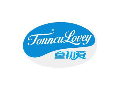 童初爱 JONNCU LOVEY