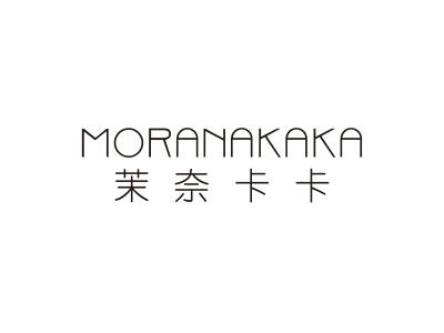 茉奈卡卡 MORANAKAKA