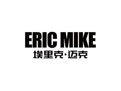 埃里克·迈克 ERIC MIKE
