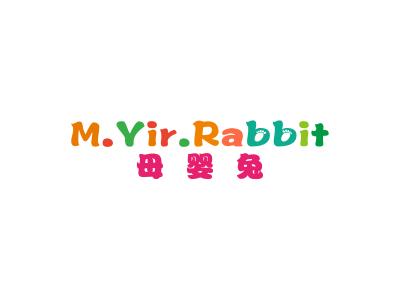 母婴兔 M.YIR.RABBIT