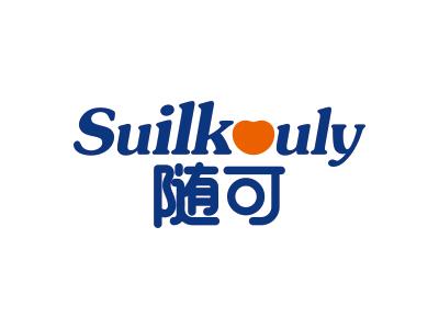 随可 SUILKOULY