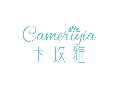 卡玫雅 CAMERIYIA