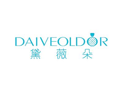 黛薇朵 DAIVEOLDOR