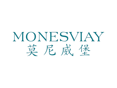 莫尼威堡 MONESVIAY