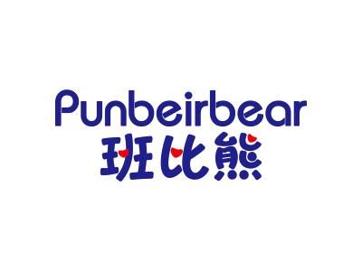班比熊 PUNBEIRBEAR