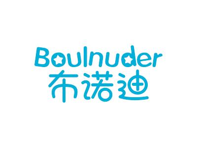 布诺迪 BOULNUDER