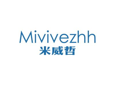 米威哲MIVIVEZHH