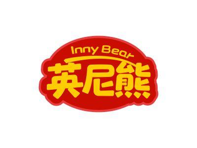 英尼熊 INNY BEAR